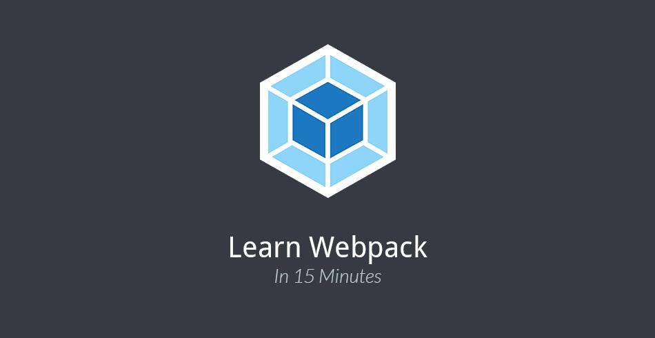 در پانزده دقیقه Webpack را یاد بگیرید