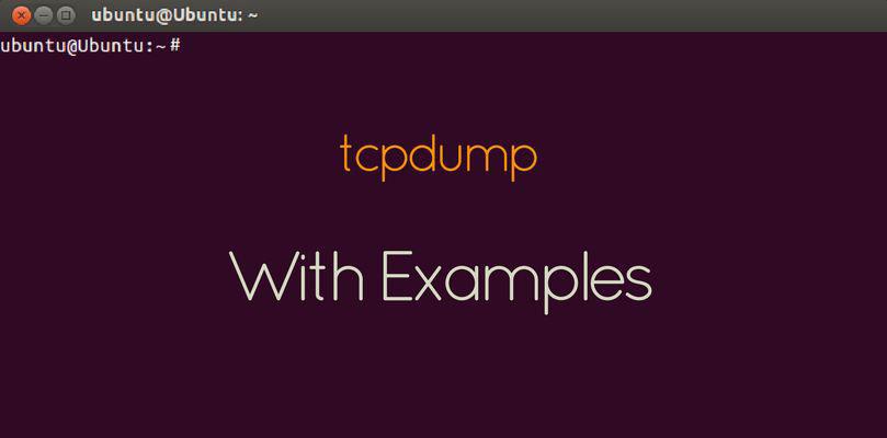 آموزش TCPDUMP با مثال – ۵۰ راه برای جداسازی ترافیک