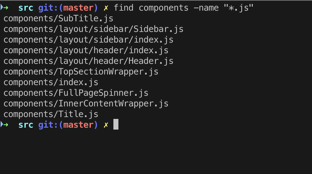 Finding all .js files in the components directory
