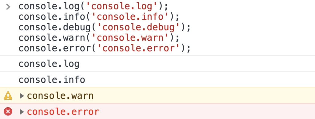 console log/info/debug/warn/error